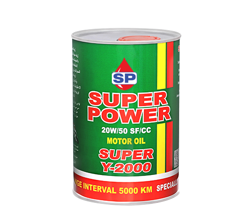 SUPER POWER<sup>®</sup> Y2000- API SF/CC